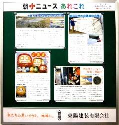https://ssl12.dsbsv.net/toyo-kenso.co.jp/files/libs/841/201902221046122572.jpg