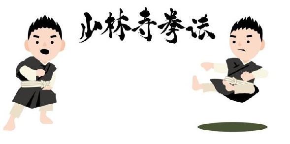 https://toyo-kenso.co.jp/files/libs/887/201906171647371848.JPG