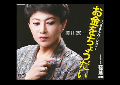 https://toyo-kenso.co.jp/files/libs/951/201909261605521634.png
